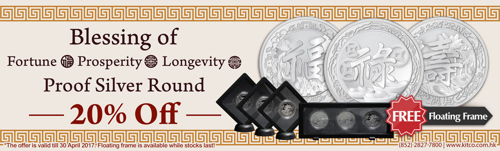 Blessing of Fortune, Prosperous and Longevity Coin