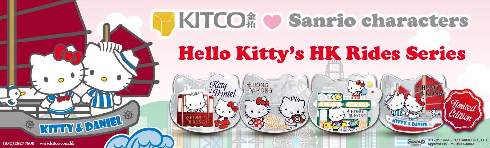 Hello Kitty Rides