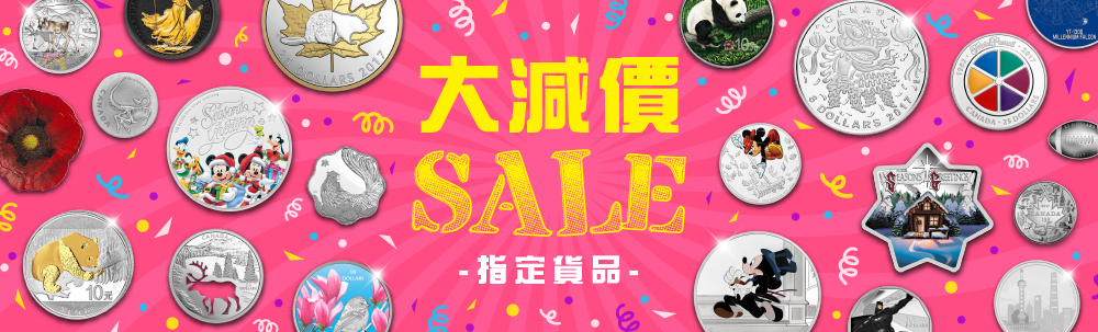 Mega Sale Selected Items