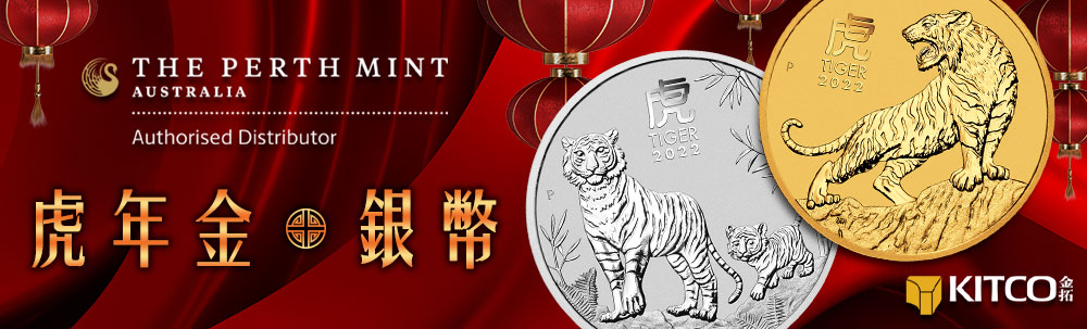 PM_Tiger