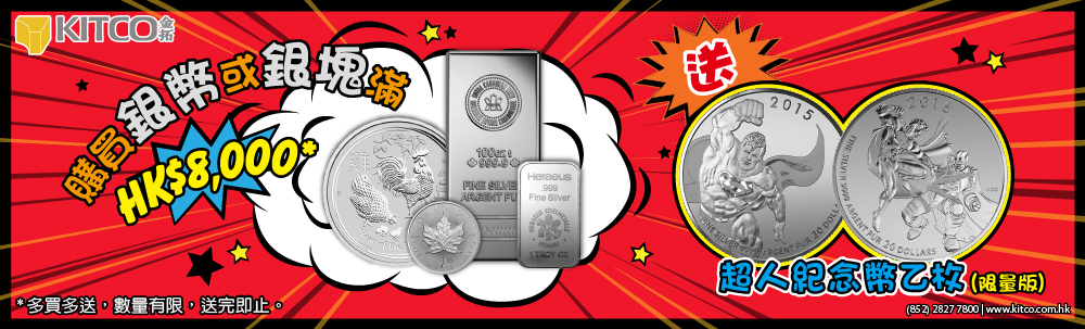 Buy bullion get superman coin