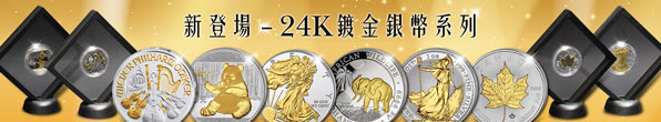 24K Gold Silver Coins