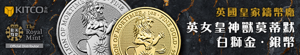 2020 1oz Gold British The Queen's Beasts White Lion of Mortimer Coin