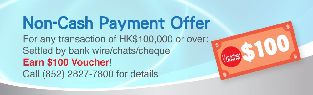 non-Cash payment